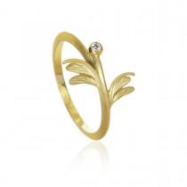 Aura Sway Ring 18K Guld