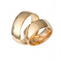 Vielsesringe 14K Guld 7,5 mm