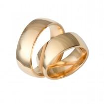Vielsesringe 14K Guld 9 mm